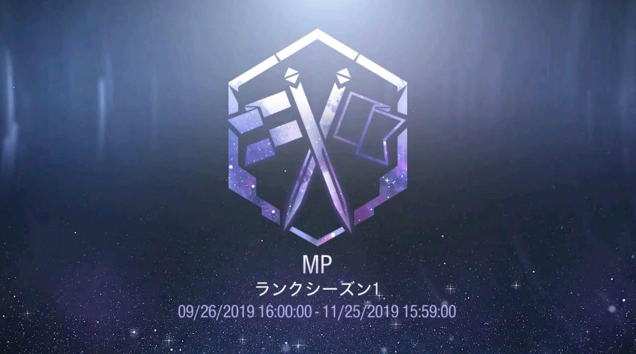 マッチ Cod mp